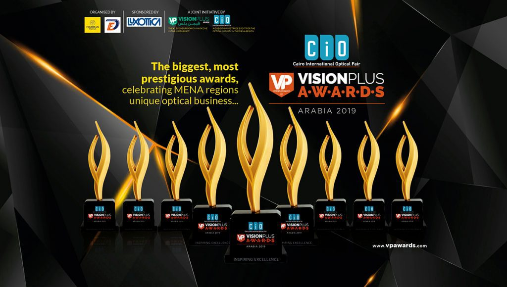 CiO VP Awards 2019